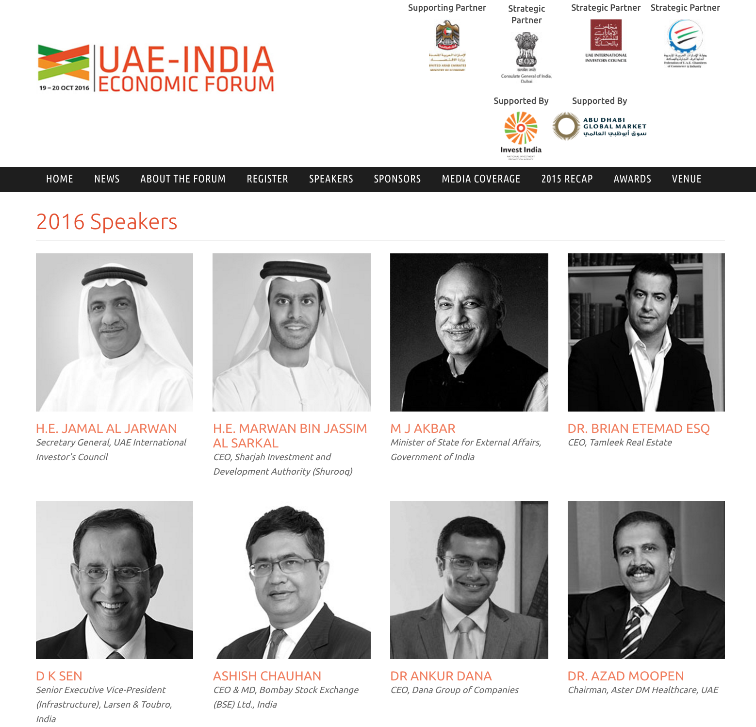 aie_forum_2016_speakers