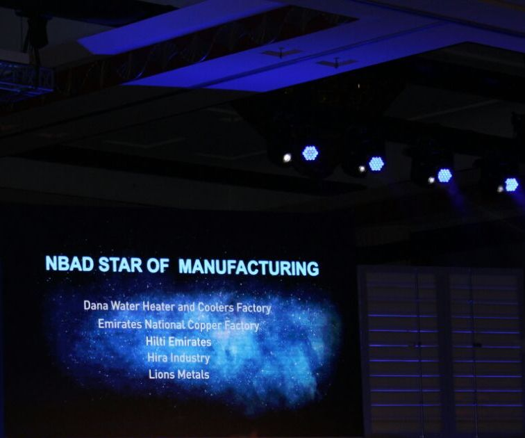 DANA Manufacturing Factory Nominated in TOP 5 Companies at Star SME Awards 2016